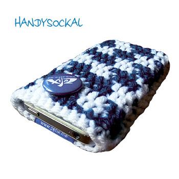 handysockal_by